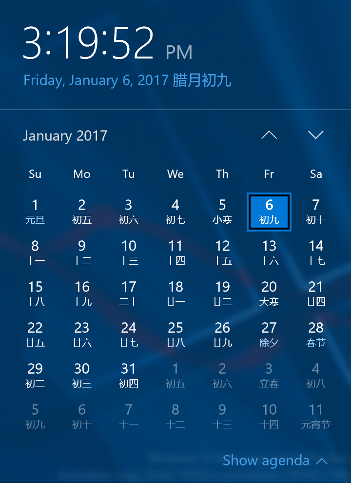 Windows 10 Preview Build 15002版发布