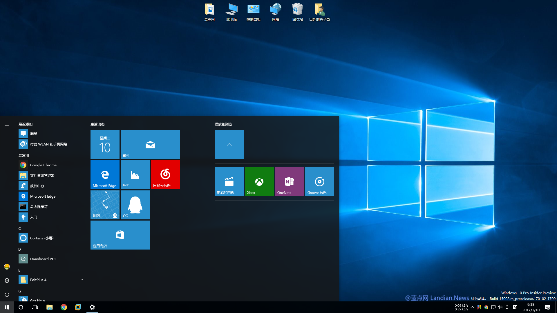 Bug测试版:Windows 10 Preview Build 15007版发布