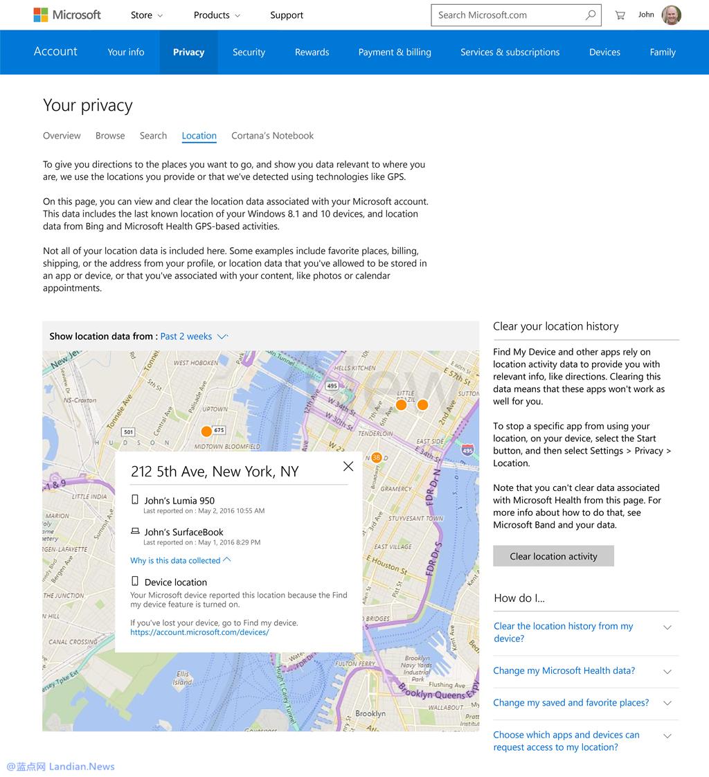 微软准备调整隐私权政策并简化Windows 10隐私设置