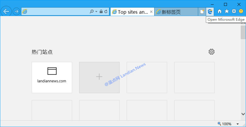 微软将在IE中增加Edge选项 鼓励用户使用新的浏览器