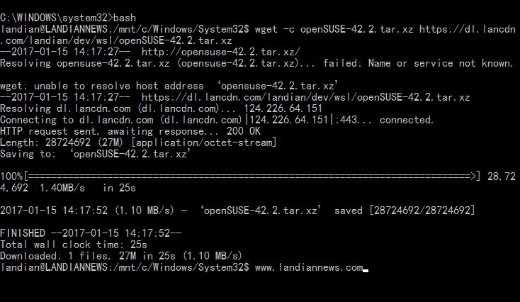 Windows 10现已支持安装SUSE Linux子系统