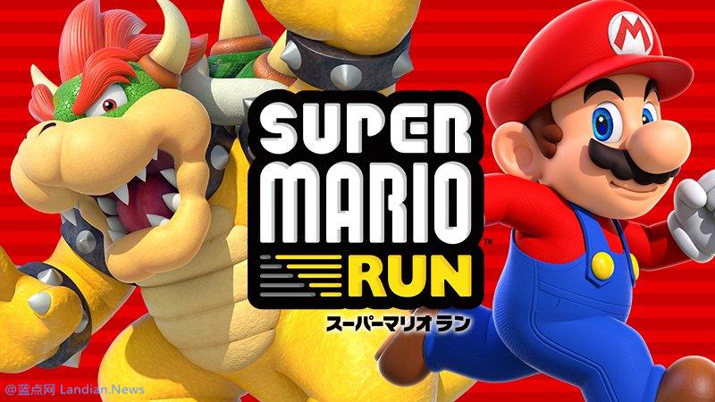 Android版Super Mario Run将在三月份发布