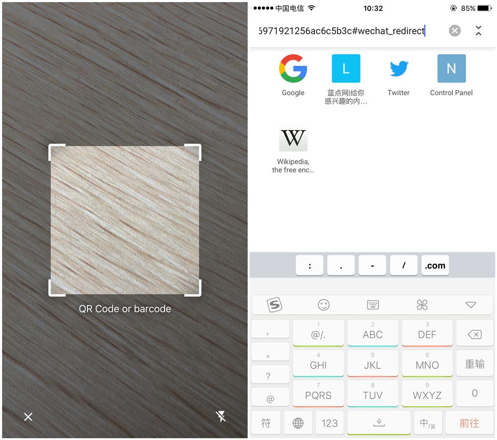 iOS版Google Chrome新版发布 新增二维码扫描功能