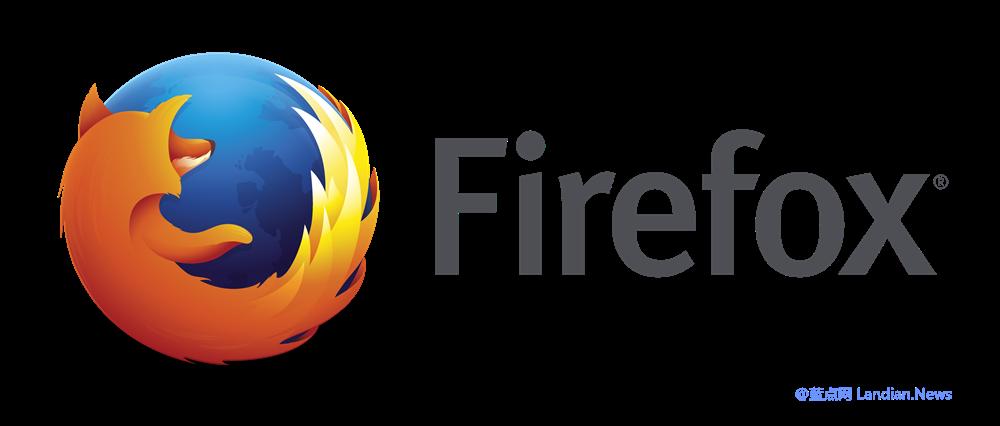火狐宣布自v58版开始删除对沃通证书的信任