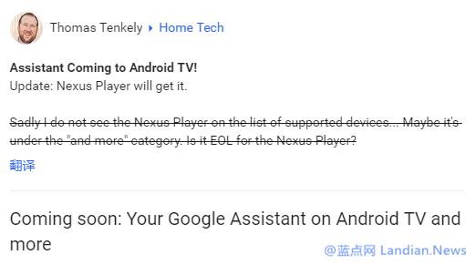 Nexus 5X/6P将在下个重大更新中集成Google Assistant