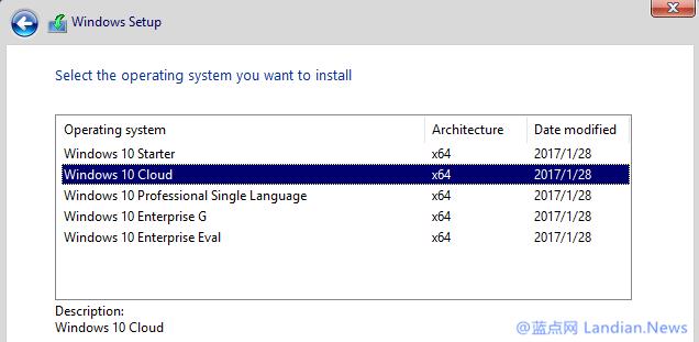 为安全而生:Windows 10 Cloud 云系统详解