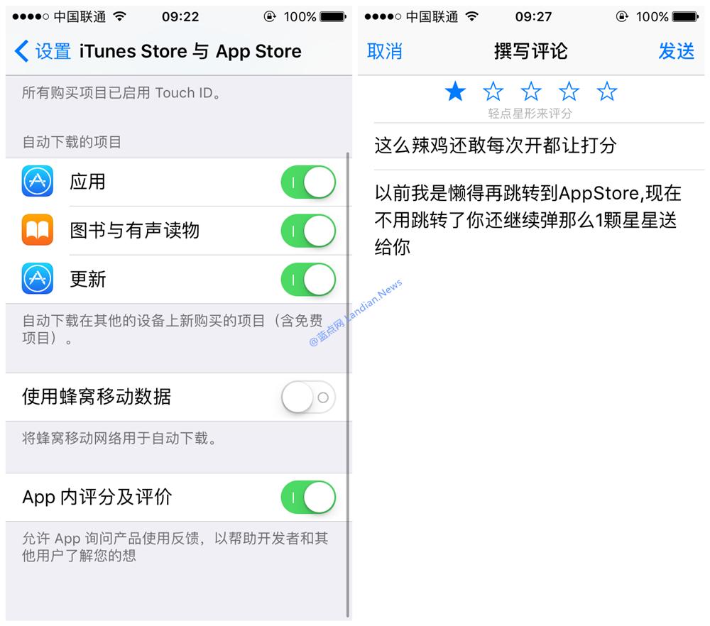 iOS 10.3起将App弹窗要求评分的次数限制为每年三次
