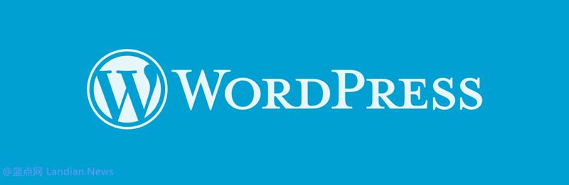 WordPress v4.7.5 安全性更新版现已发布