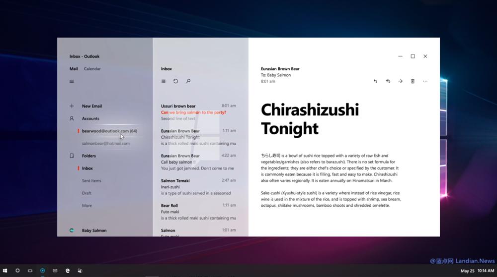 微软更新Movie&TV应用也增添了类似毛玻璃效果
