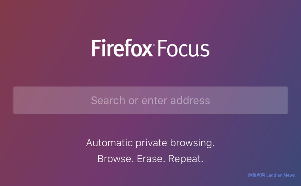 研究人员发现隐私浏览器Firefox Focus暗中收集用户信息