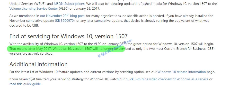 微软将在五月份结束对Windows 10 RTM版的支持-第1张