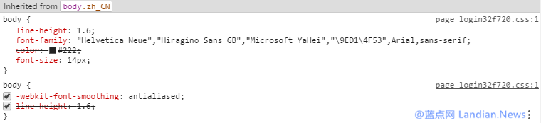 Google Chrome浏览器访问部分网站字体异常的解决办法