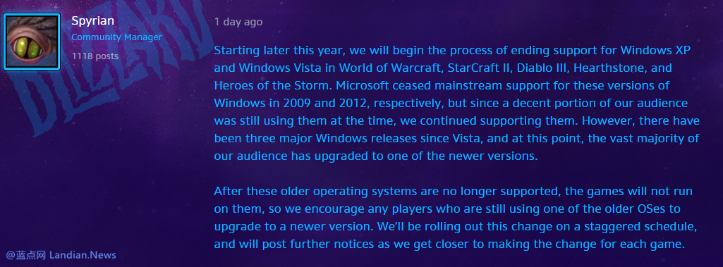 暴雪旗下游戏将在今年停止对Windows XP和Vista的支持