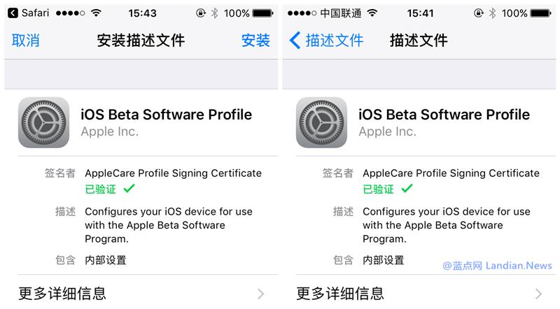 iPhone和Mac如何退出Apple Beta版软件测试计划