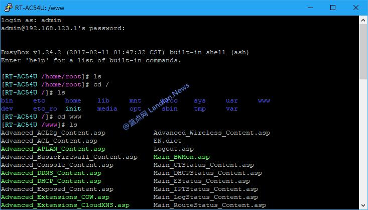 华硕及PandoraBox固件如何启用SSH和SFTP连接