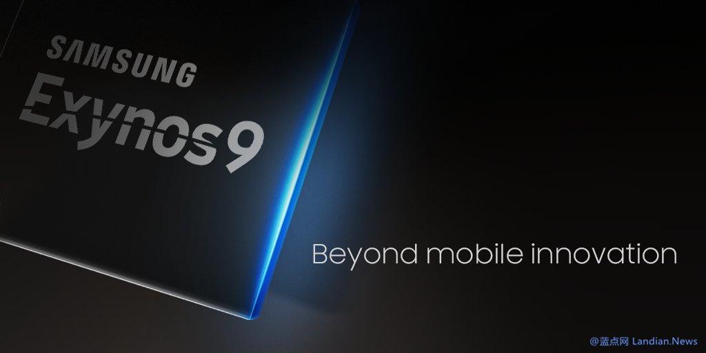 三星发布10纳米制程的Exynos 8895处理器