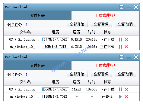 百度网盘不限速下载器PanDownload v1.4.9版下载