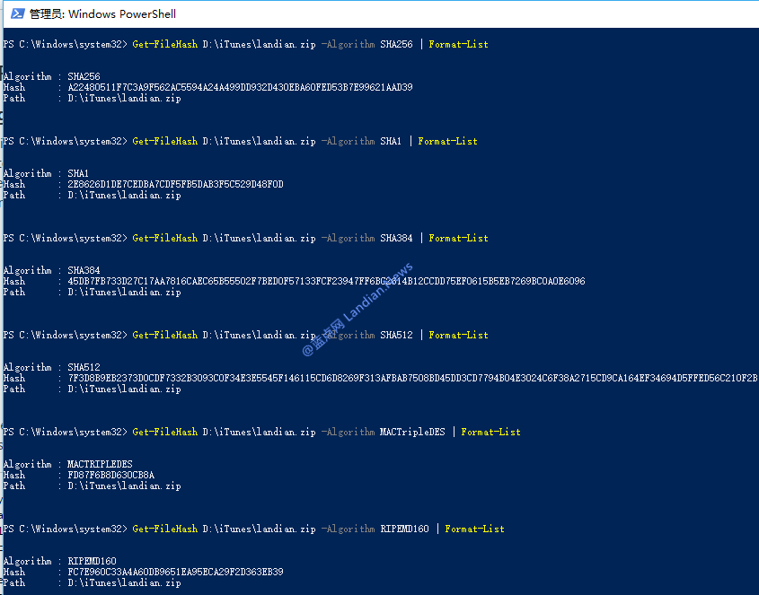利用Windows 10自带的PowerShell读取文件哈希值