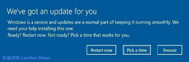 微软将彻底取消Windows 10更新自动重启功能