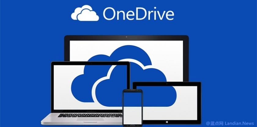 微软可能会重新提高OneDrive云存储的付费存储容量