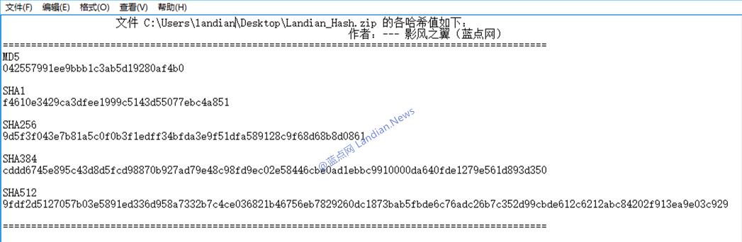[脚本] 向Windows系统右键菜单集成哈希值计算选项