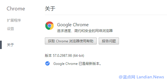 [下载] Google Chrome稳定版通道更新至v57.0.2987.98版