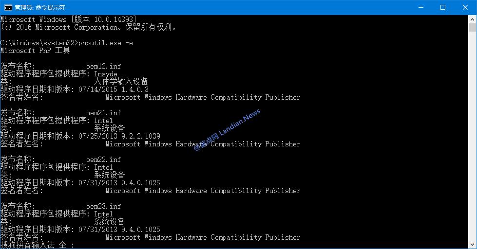 Windows 10无法连接iOS/Android设备的临时解决办法