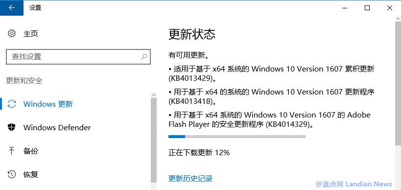 Windows 10累积更新KB4013418和KB4013429发布-第1张