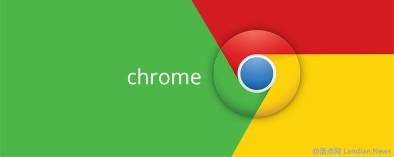 为提高续航谷歌计划将限制Chrome后台标签页的资源占用