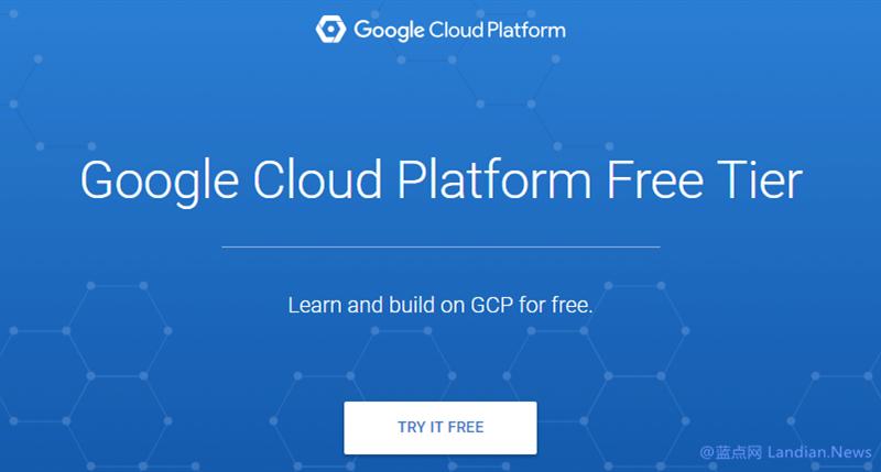 如何申请Google Cloud为期12个月的免费试用服务