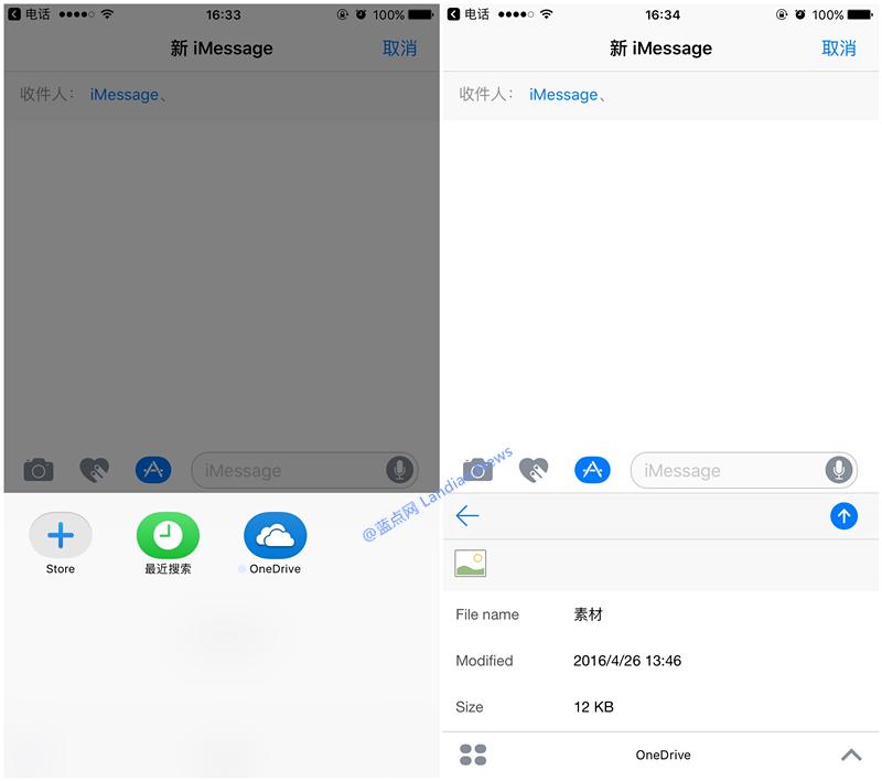 微软更新iOS版OneDrive并可通过iMessage共享文件