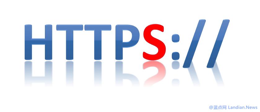 使用安全软件监听HTTPS流量反而可能发生中间人攻击
