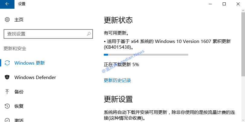 微软发布KB4015438修复此前更新中存在的问题