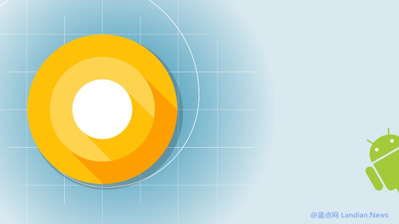 谷歌发布Android O开发者预览版 继续改善和提高电池寿命-第1张