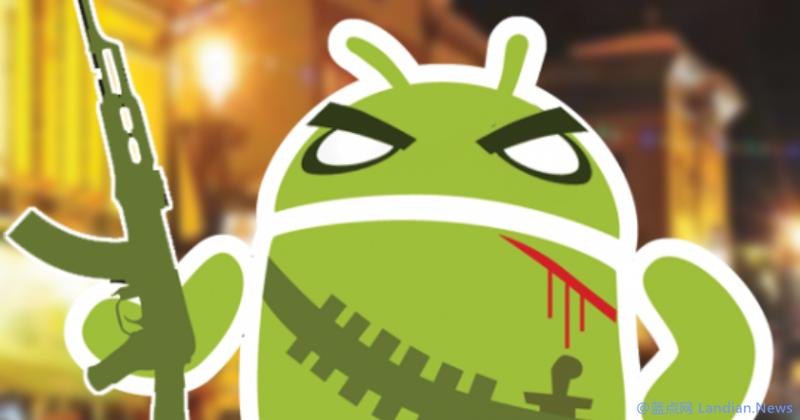 谷歌开始严查Android应用程序私自收集数据的行为