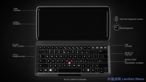 首款基于ARM架构的Windows 10掌机开始众筹