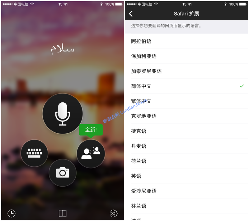 iOS版微软翻译现已支持日语和Safari浏览器扩展