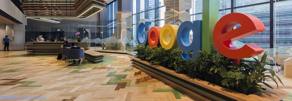 谷歌将在今年继续打击恶意收集用户隐私的应用程序-第1张