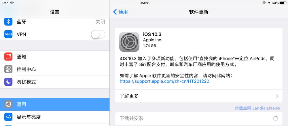 苹果现已发布iOS 10第三个重大版本更新