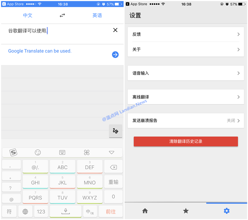 Android和iOS版谷歌翻译应用已可正常使用