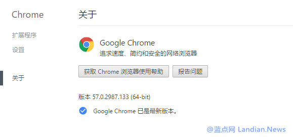 [下载] Google Chrome稳定版更新至v57.0.2987.113