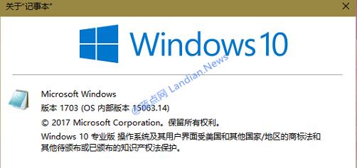 Windows 10 Build 15063.14版已经发布 附独立更新包下载