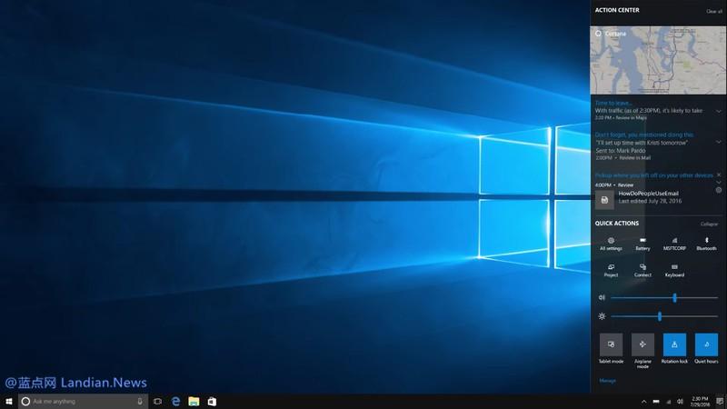 在Windows 10创意者更新中被推迟的六个新功能