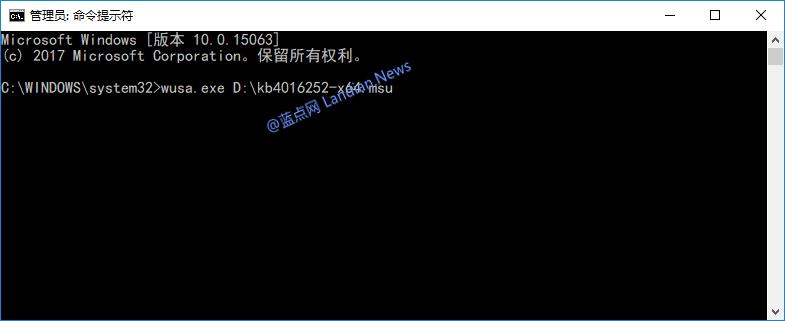 如何通过命令安装MSU和CAB格式的系统更新补丁