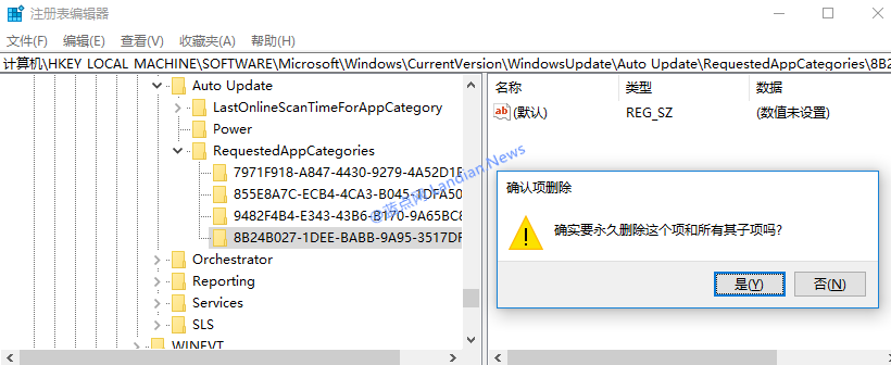 Windows 10 Insider Preview Build 16170版现已发布