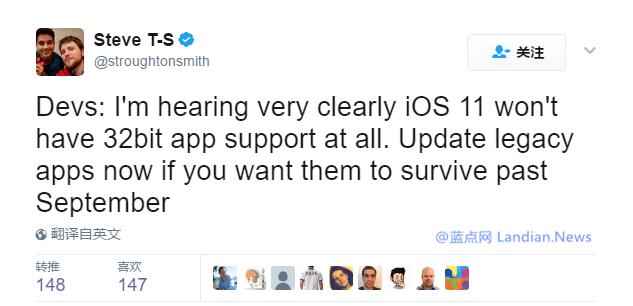 iOS系统将会彻底停止对32位版应用提供支持
