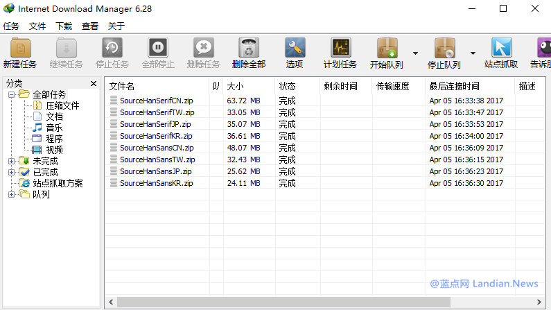 多线程文件下载工具IDM v6.28.1绿色免注册版下载