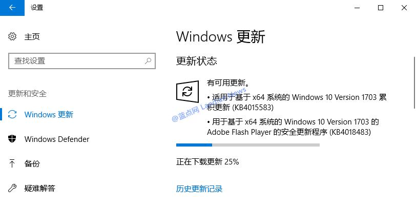 微软已发布Windows 10 Build 10563.138版 附独立更新包下载