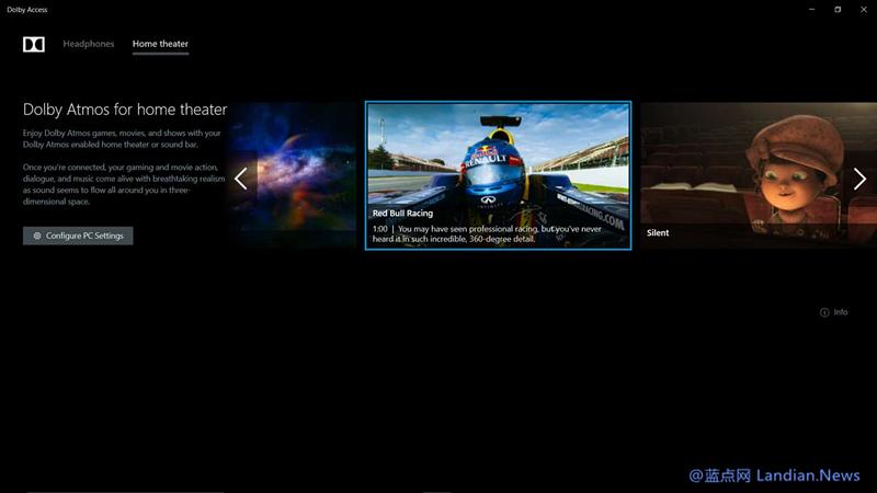 杜比全景声应用程序现已上架Windows 10商店