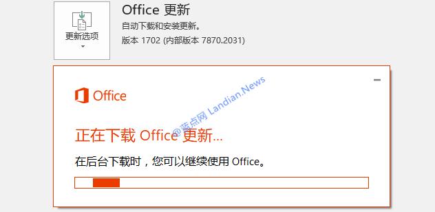 微软发布安全更新修复Word里已被利用的零日漏洞